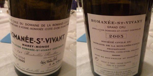 Hanno tutti ragione #1 | Romanée-St-Vivant 2005, Drc