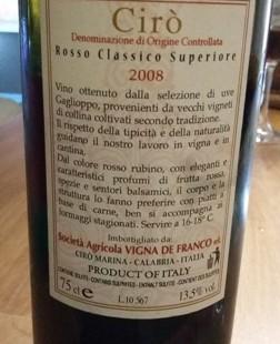 A Vita - Ciro Cl sup '08 (retro)