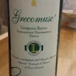 Contrade di Taurasi, Greco Musc' 2010: chissà come mai certi vini mettono tutti d'accordo…
