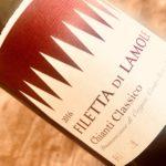 Quarant.eno #5 | Fontodi, Chianti Classico Filetta di Lamole 2016